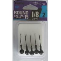 Леки джиг глави за силиконови примамки Owner Round System JH 15 - 3.5 g - Кука No 2 - 5 броя