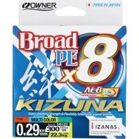 8 нишково плетено влакно Owner KIZUNA x8 300м/ Multicolor - 4.0 PE (0.29мм)