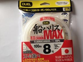 Флуорокарбон DUEL H.D Fluorocarbon MAX 100% 100м 0.47 mm