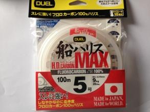 Флуорокарбон DUEL H.D Fluorocarbon MAX 100% 100м 0.37 mm