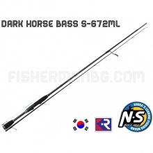 Спининг въдица Black Hole Dark Horse Bass S-672ML 2.01 m 3,5 - 10,5 г
