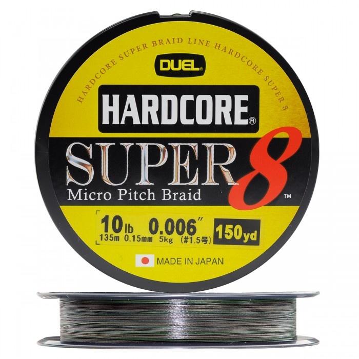 Плетено Влакно Hardcore Super 8 Camo 135м Duel  0.15 mm