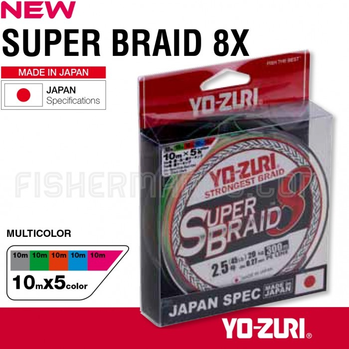 Плетено влакно Super Braid x8 Multicolor 300м YO-ZURI Плетено влакно Super Braid x8 Multicolor 300м YO-ZURI 0.27 мм