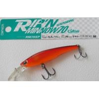 Воблер Owner Cultiva Rip'n Minnow  SP - 70 мм - 6,3 g Воблер Owner RM 70 SP № 56