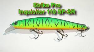 Воблер Strike Pro Inquisitor 110 mm SP - GC01S