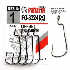 Офсетна кука Fanatik OFSET Premium-3324