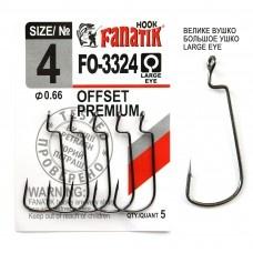 Офсетна кука Fanatik OFSET Premium-3324 Офсетна кука Fanatik OFSET Premium-3324 № 4