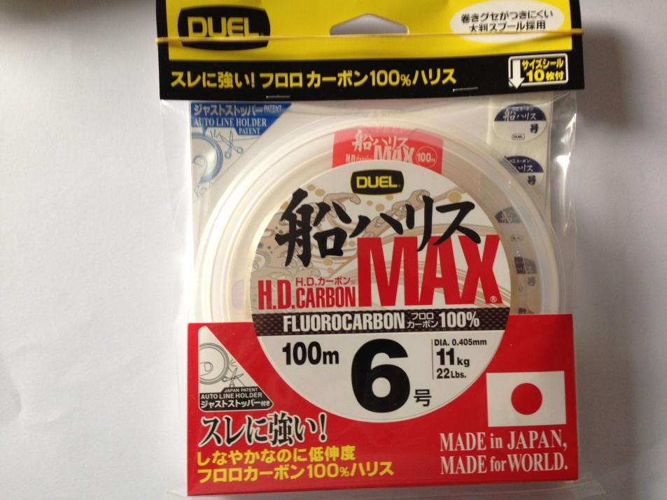 Флуорокарбон DUEL H.D Fluorocarbon MAX 100% 100м 0.405 mm