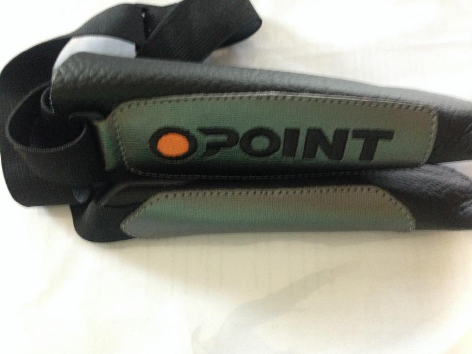 Протектор за въдица /калпачок/ от естествена кожа - двоен, с ластик