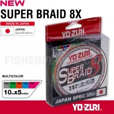 Плетено влакно Super Braid x8 Multicolor 300м YO-ZURI Плетено влакно Super Braid x8 Multicolor 300м YO-ZURI 0.17 мм