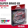 Плетено влакно Super Braid x8 Multicolor 300м YO-ZURI
