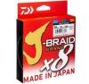8 нишково плетено влакно Daiwa  J-BRAID GRAND X8 MULTICOLOR PE - 300m 0.20 mm, PE 2