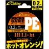 Плетено влакно Owner Cultiva MICRO GAME x3 150 м/ Оранжево - 0.4 PE - 3,6 кг