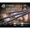 Спининг въдица Black Hole Hybrid Interget 2.70 м -  до 120 г