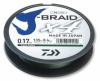 4 нишково плетено влакно J-Braid Х4 - 135 м тъмно злено