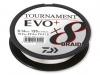 8 нишково плетено влакно Daiwa TOURNAMENT X8 BRAID EVO+ WHITE - 135 m